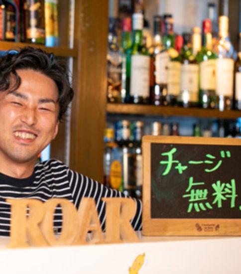 bar  UP-ROAR